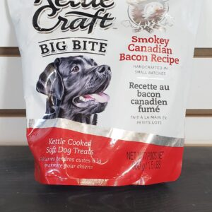 Jumbo Kettle Craft Big Bite Smokey Canadian Bacon Recipe