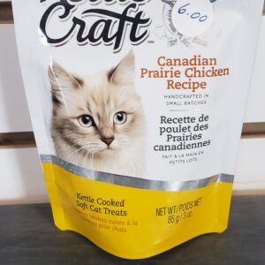Kettle Craft cat treats Canadian Prairie Chicken